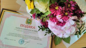 Отримання почесних нагород