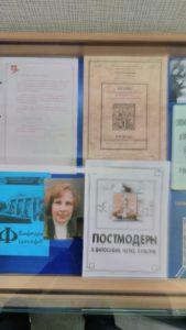 Кафедра філософії відкрила тематичну виставку в музеї історії ХНУРЕ