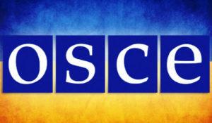 Встреча с представителями Специальной мониторинговой миссии ОБСЕ в ХНУРЭ
