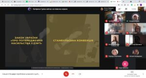 Підсумки проведення конференції «Гуманітарні аспекти становлення інформаційного суспільства» ХХV Міжнародного молодіжного форуму «Радіоелектроніка та молодь у ХХІ столітті»