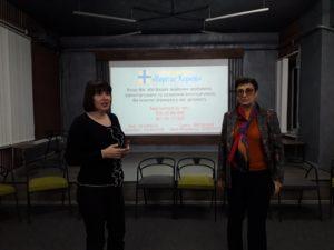 Центр гендерної освіти ХНУРЕ провів інформаційний захід в межах Міжнародної акції «16 днів проти насильства»