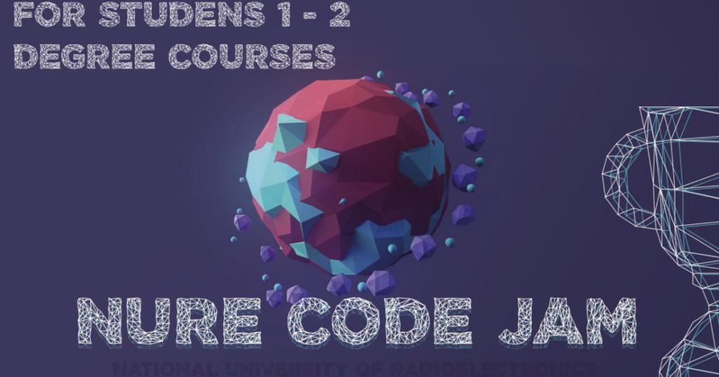 NURE Code Jam — соревнование по спортивному программированию